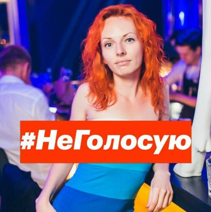 Анастасия Воронина заплатит штраф на раздачу листовок