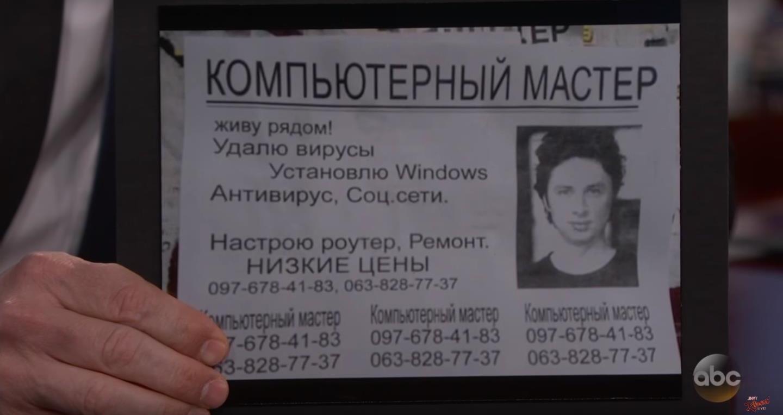 Реклама в Украине