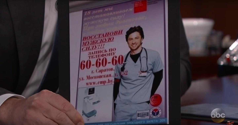 Реклама в России