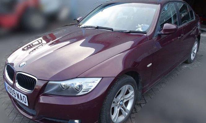 Автомобиль, на котором передвигались Скрипаль и его дочь Юлия