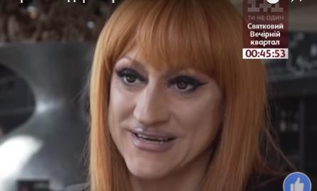 Трансгендер Анжела уверяет, что состоял в длительных отношениях с Жириновским