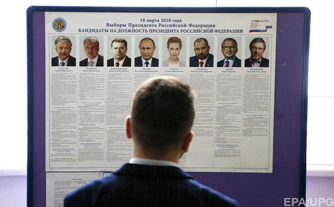 На нескольких избирательных участках уже начались выборы президента России