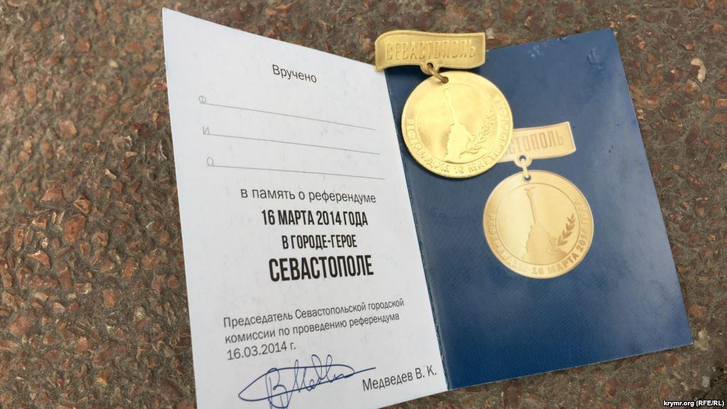 В Севастополе решили поощрить всех проголосовавших на