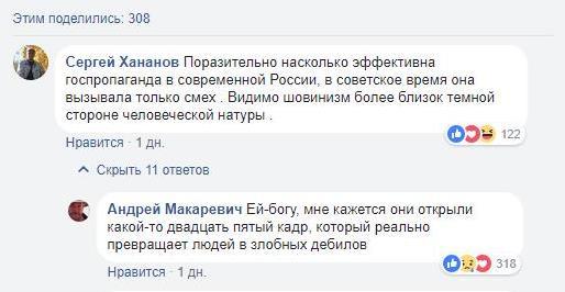 Макаревич грубо высказался о своих соотечественниках