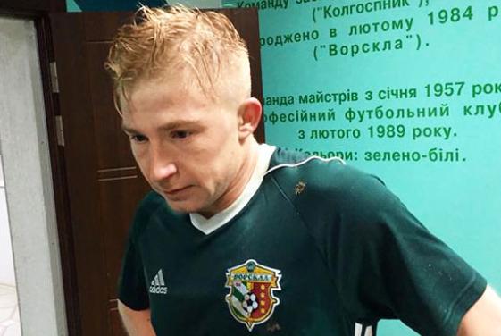 В Полтаве из квартиры Владислава Кулача вынесли десятки тысяч долларов