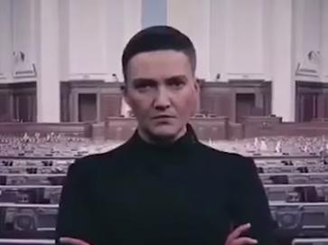 В видео с Надеждой Савченко на фоне Рады нет угрозы, сказала пресс-секретарь нардепа