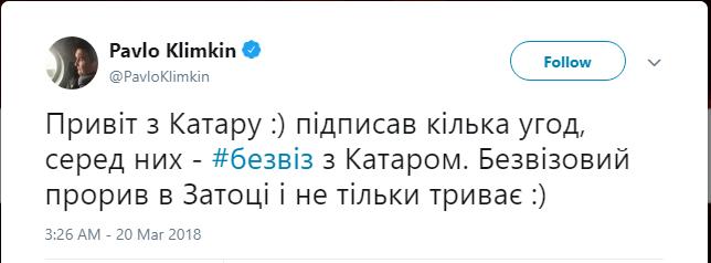 Между Украиной и ЕС заработает безвиз