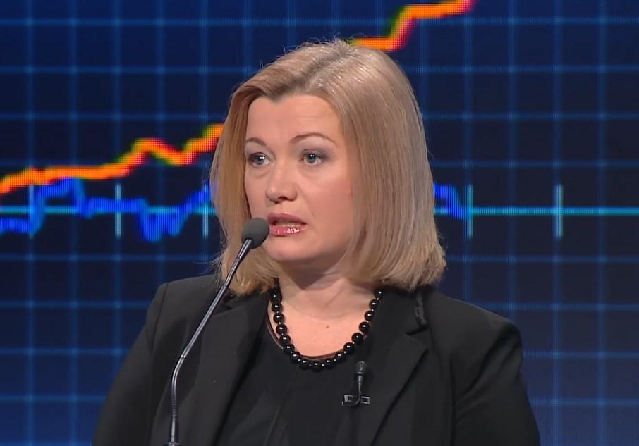 Геращенко назвала имена россиян для обмена.