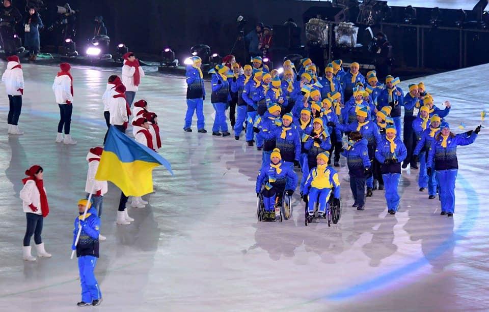 Украинские паралимпийцы уже получили финансовое вознаграждение от государства