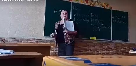 Учитель физики Людмила Анатольевна, общаясь с учениками, не выбирает выражения