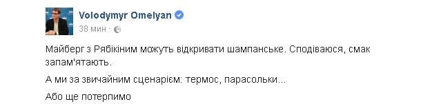 """Дождались: аэропорт """"Борисполь"""" договорился с лоукостером Ryanair"""