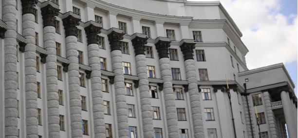Украинское правительство решило разорвать экономическое сотрудничество с РФ