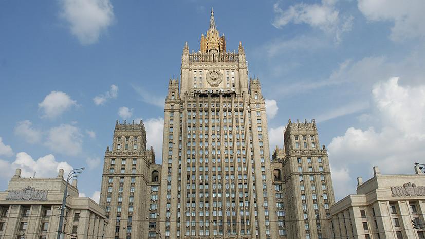 Российские дипломаты заявили, что не знали о прибытии журналистов в ЦАР