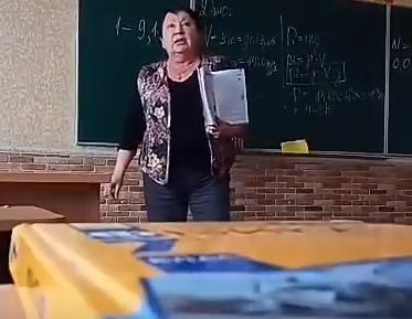 На Киевщине учительница Людмила Анатольевна, оскорблявшая ученика, уволилась со школы