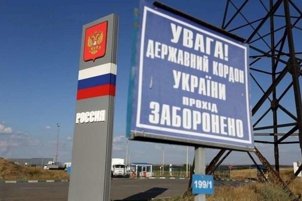 граница_Россия-Украина_российско-украинская граница_кордон_пограничник
