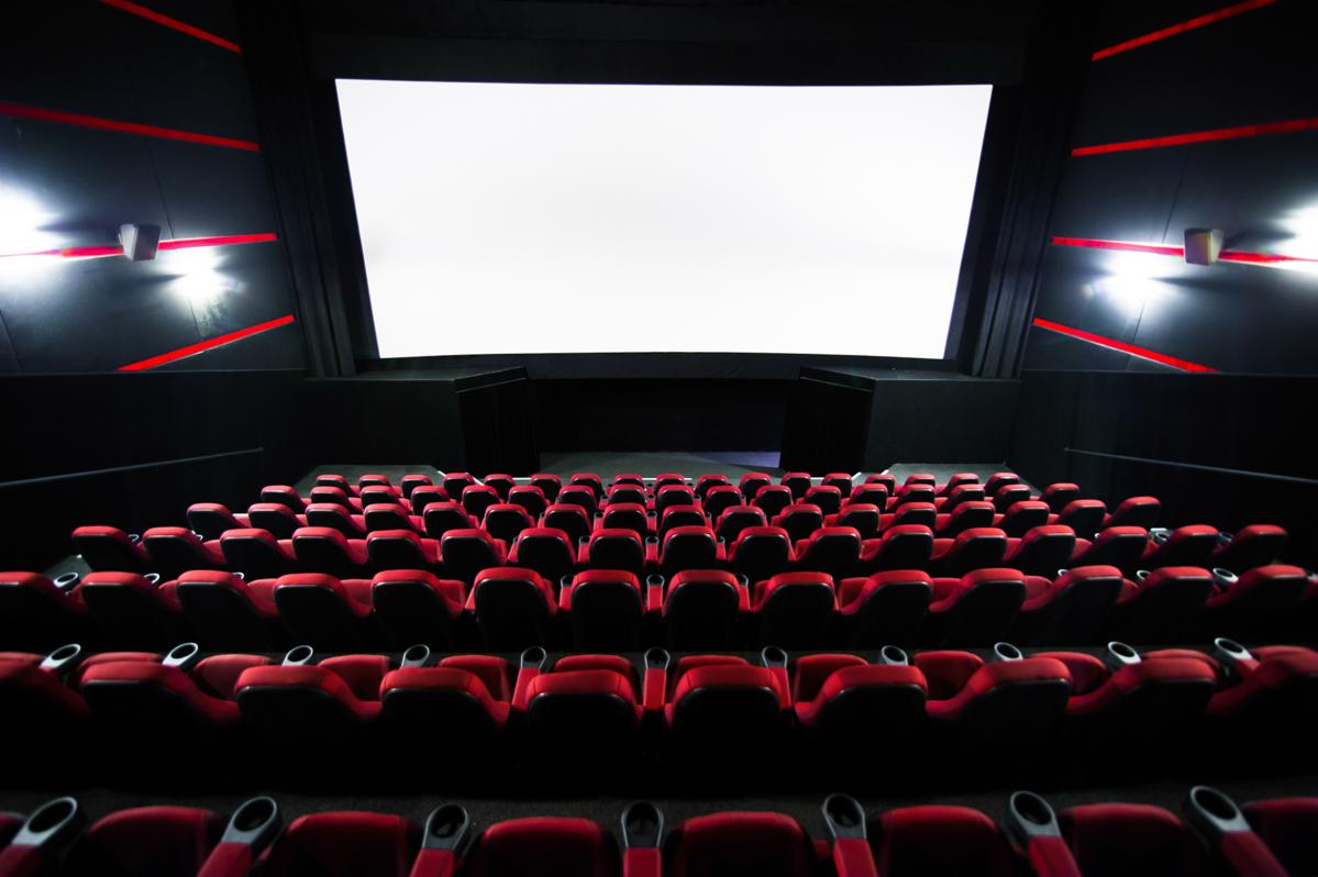 Кінотеатральний зал