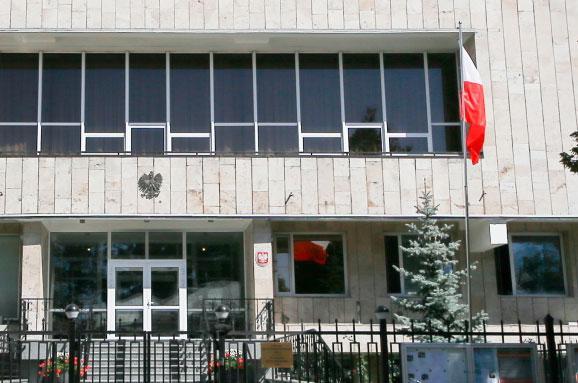 У посольства Польши прошла акция ОУН