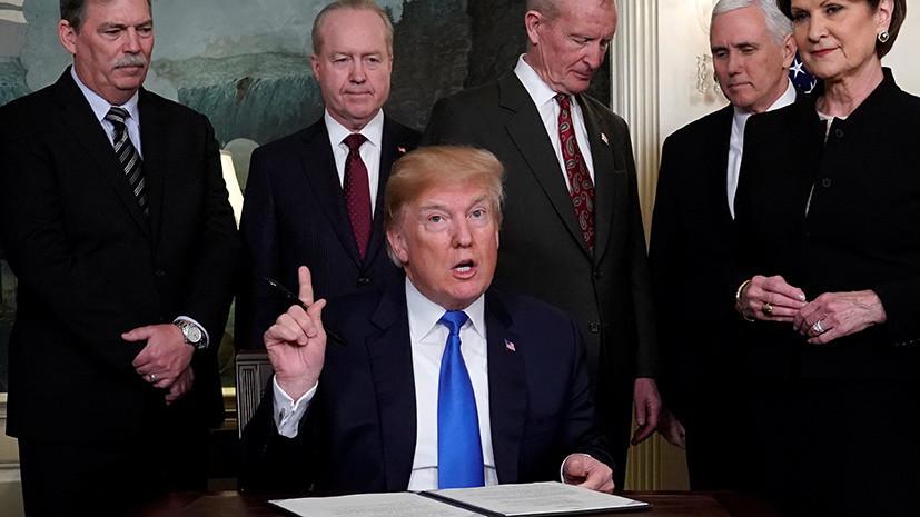 Дональд Трамп решил выйти из ядерной сделки с Ираном