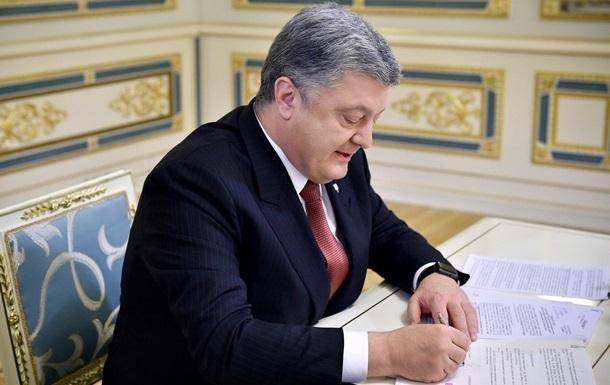 Петр Порошенко пообещал наказать Дерипаску.