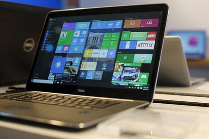 Компьютеры атакует вредоносный вирус