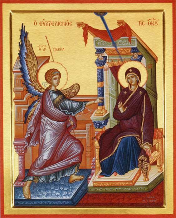 Благовещение Пресвятой Богородицы. Икона