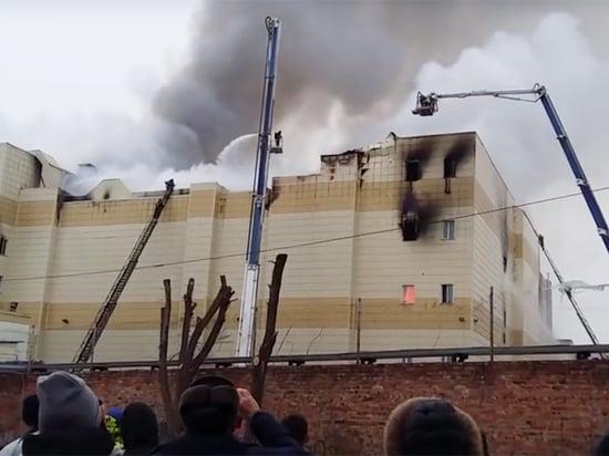 ТЦ в Кемерово загорелся в выходной день в час пик