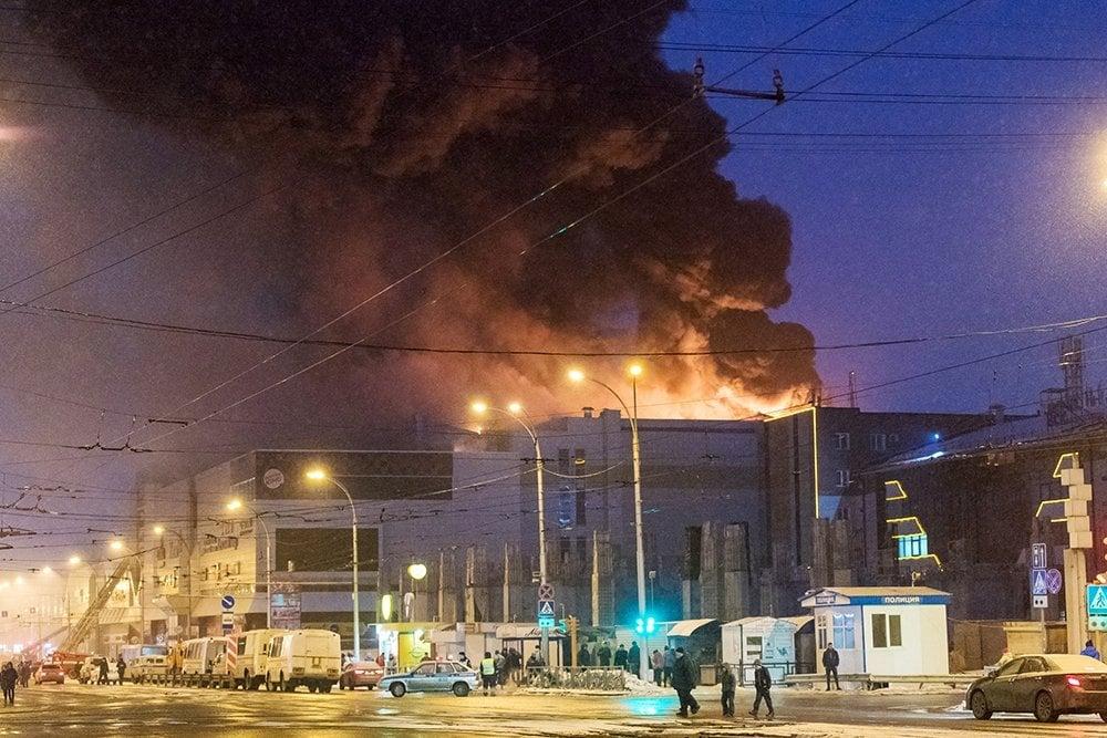 Эксперты узнали, где начался пожар в ТРЦ