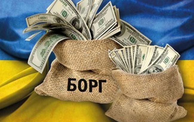 Украине нужно будет вернуть 32 миллиардов долларов