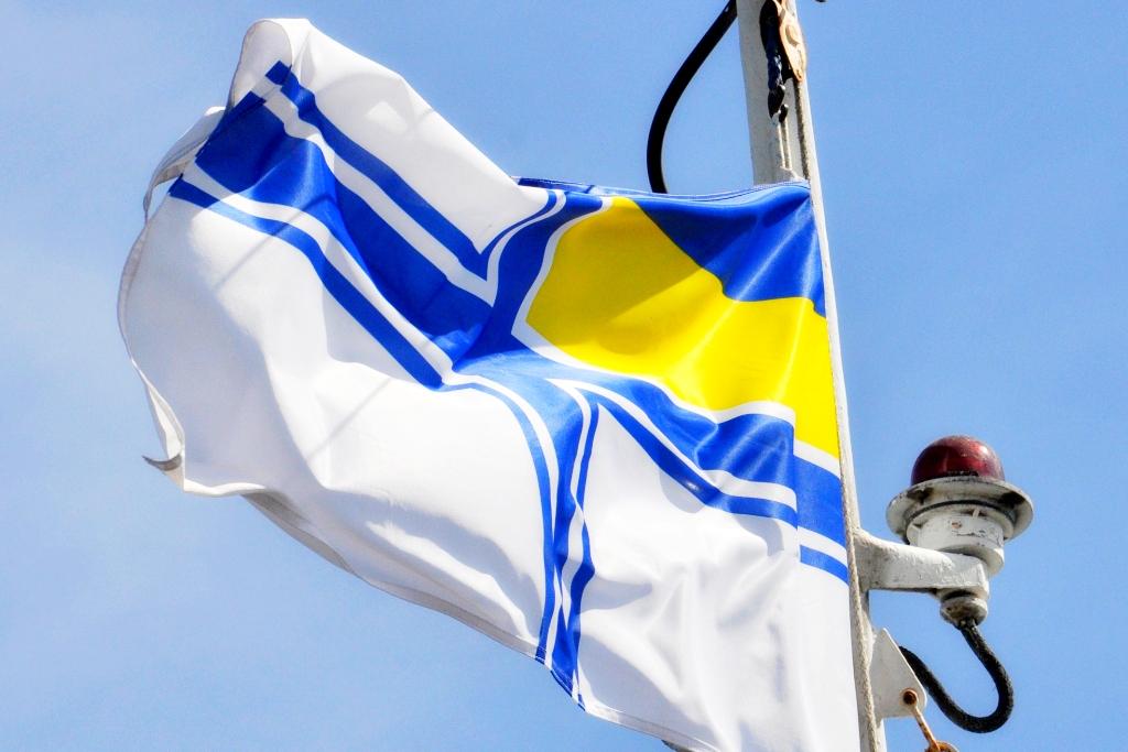 ВМС, флаг