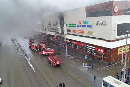 СК РФ огласил первые выводы по трагедии в Кемерово.
