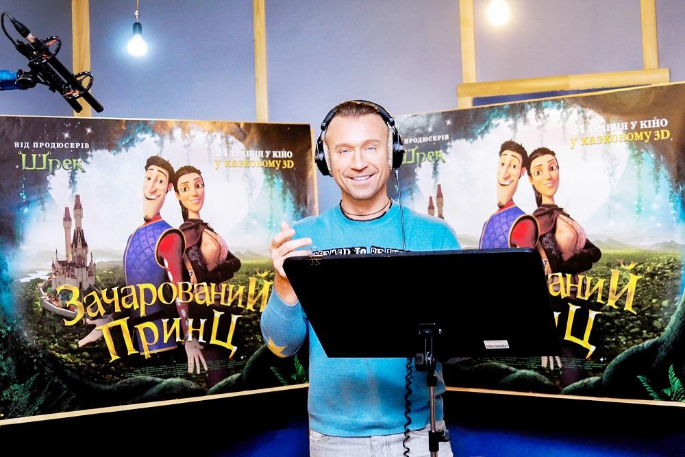Голосом Олега Винника говорит принц из мультфильма.