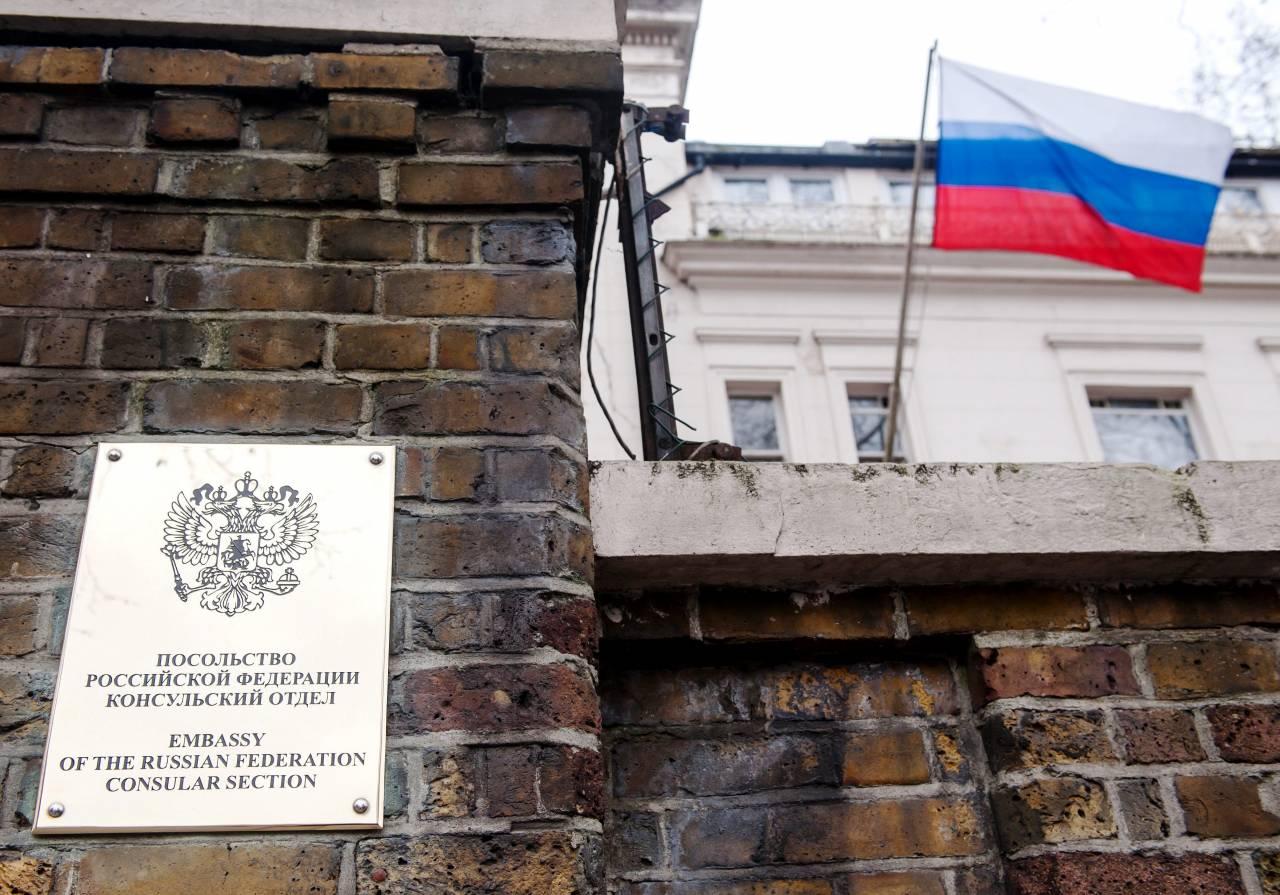 Посольство РФ в одной из западных стран