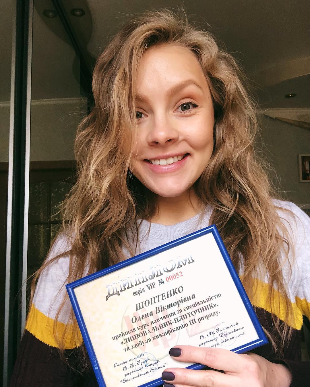 Шоптенко получила диплом облицовщика-плиточника