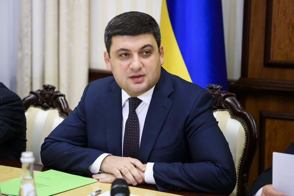 Гройсман: Для повышения зарплат украинцев денег нет.