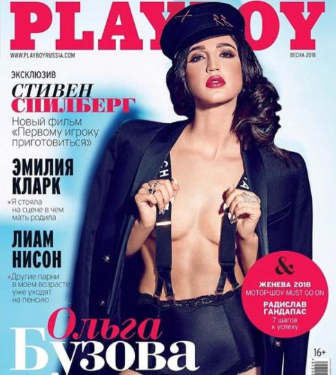 Ольга Бузова на обложке журнала Playboy