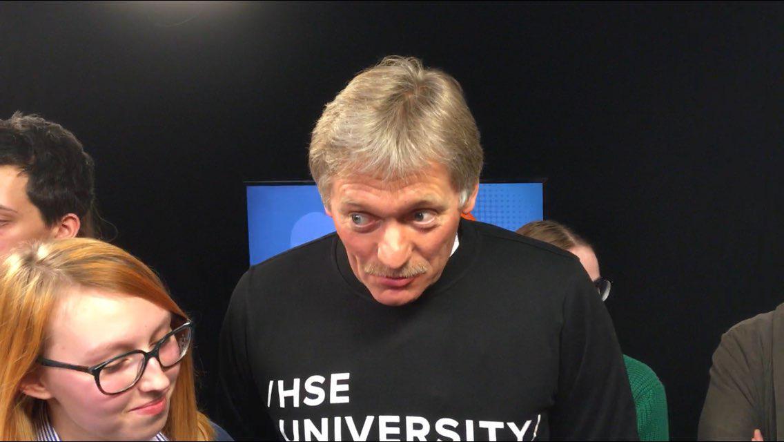 Дмитрий Песков рассказал российским студентам о роли оппозиции в стране
