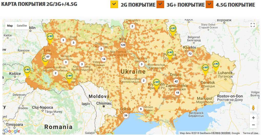 Карта покрытия 4G от lifecell