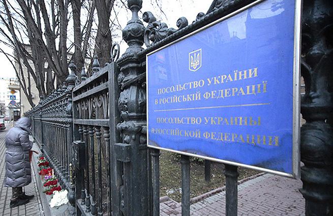 Украинских дипломатов в РФ станет меньше.