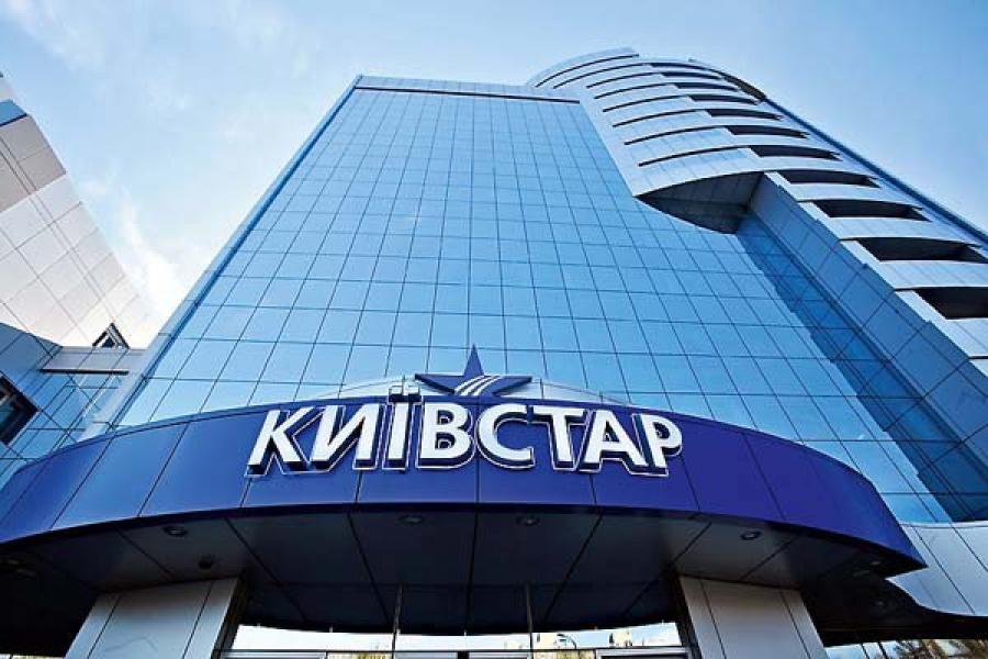 В Киевстаре намекнули, когда у них появится 4G.