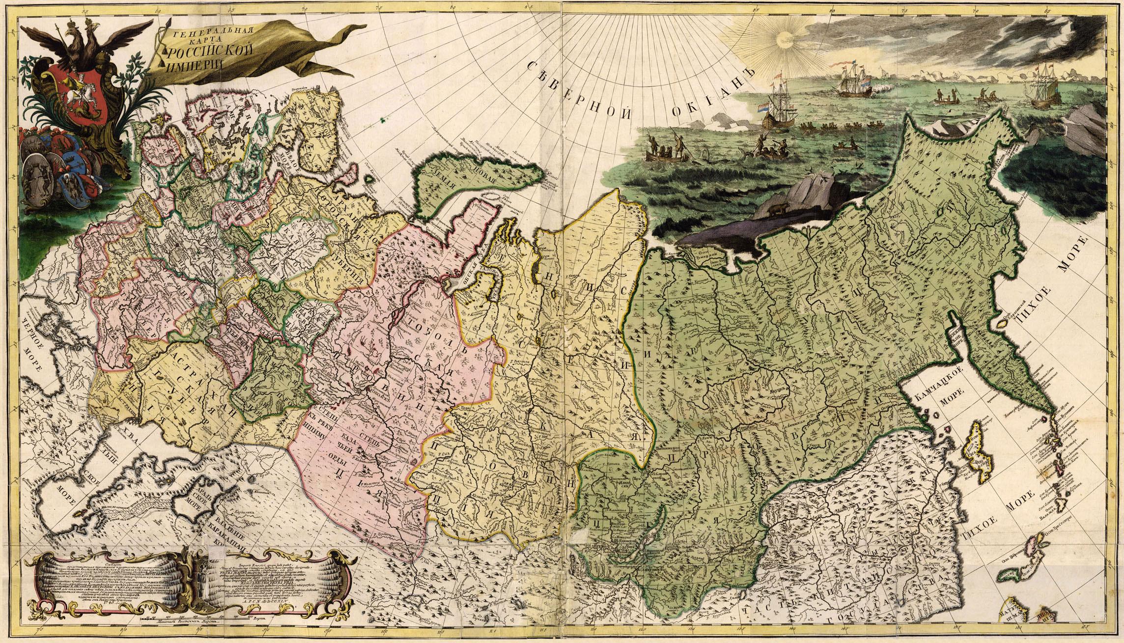 Карта Российской империи 1745 года.