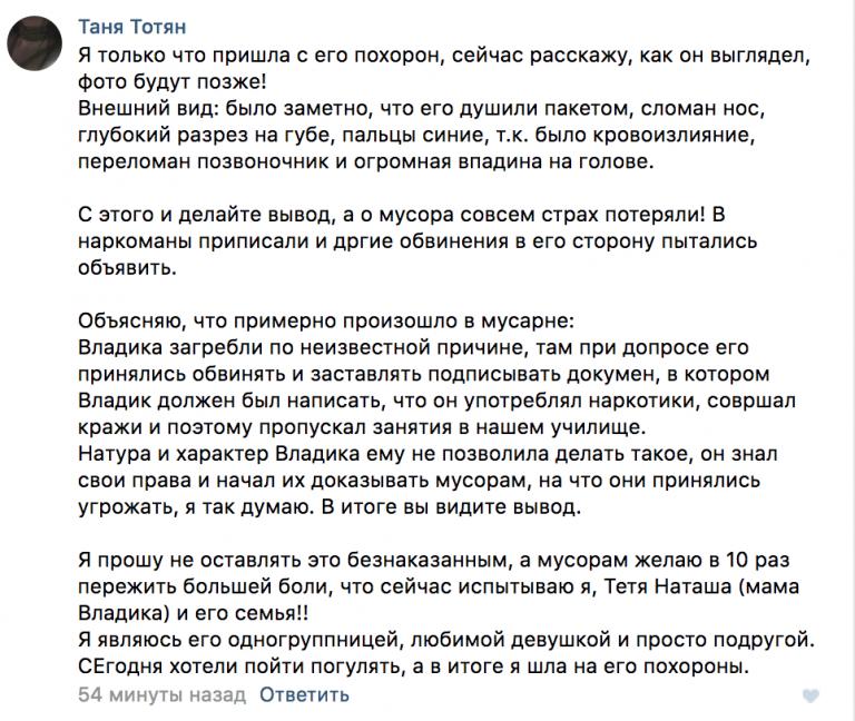 / Скриншот
