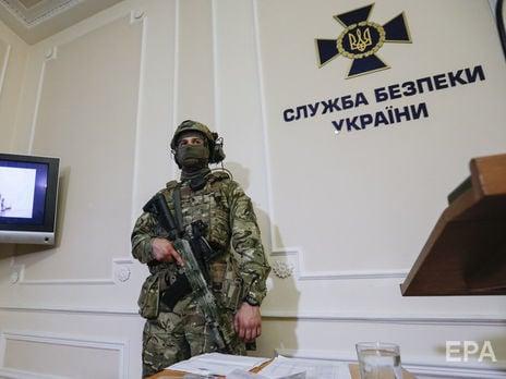 СБУ закрыла въезд в Украину 60 российским дипломатам