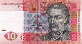 Нацбанк выводит из обращения бумажные 1, 2, 5 и 10 гривен