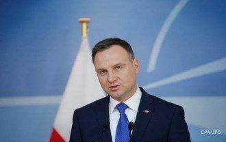 Дуда считает, что Украине необходимо пересмотреть историю
