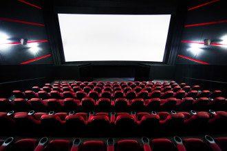 Кинотеатральный зал