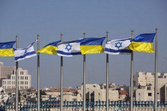 Прапори Україна та Ізраїль