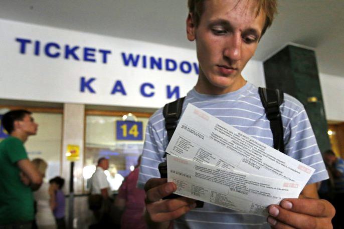 Покупка ж/д билетов