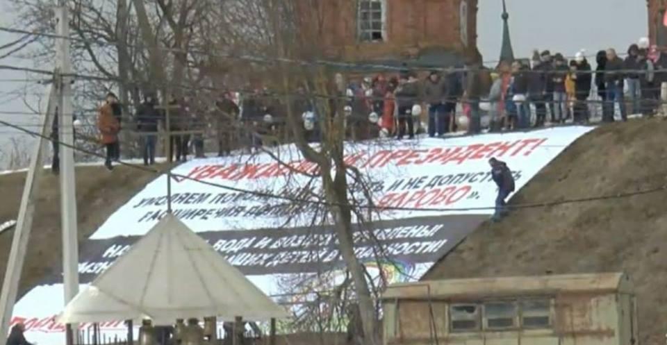 Митинг протеста в Волоколамске