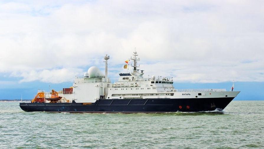 Российское океанографическое исследовательское судно