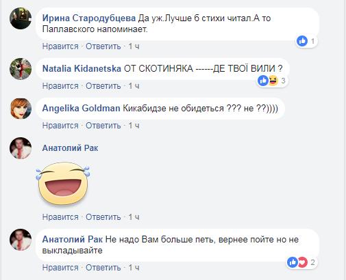 / Facebook Олега Ляшко